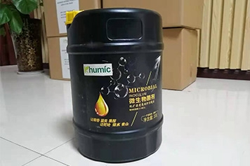 Can Khumic supply liquid humic & fulvic acid products
