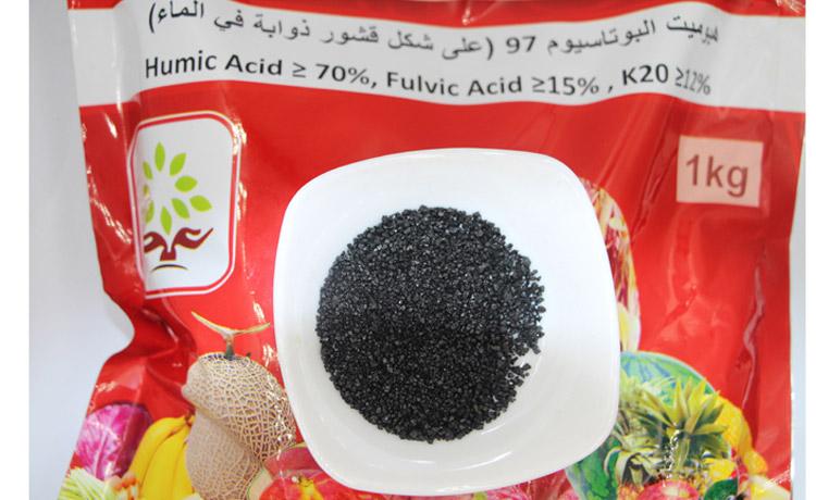 How fulvic acid fertilizer works what is fulvic acid