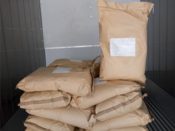 potassium humate packing